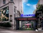 喜讯  天海美术馆于2020年8月21日正式确定为国家3A旅游景区